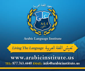 Arabic Language Institute